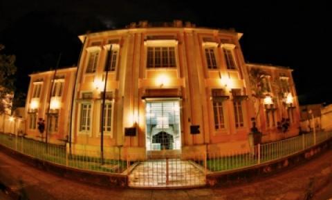 Instituto de Laticínios Cândido Tostes investe em nova fábrica