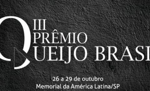Prêmio Queijo Brasil - Valorização do Queijo Artesanal Brasileiro